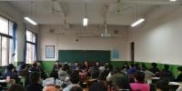 欧珠书记参加信息工程学院教职工大会 - 西藏民族学院