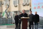 学校发展添动力 医教协同大发展——学校附属医院综合楼建设项目举行启动仪式 - 西藏民族学院