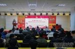 校团委开展2018年度各团总支年度考核工作 - 西藏民族学院