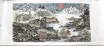 【庆祝改革开放40周年】学校举办庆祝改革开放四十周年离退休老同志书画展 - 西藏民族学院