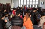 【三联三进一交友】扎西卓玛副校长与结对帮扶班级16体师本1班师生共进午餐 - 西藏民族学院