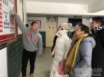 西藏职业技术学院赴我校交流学习高校学生工作管理经验 - 西藏民族学院