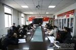 教务处召开我校2018西藏自治区高等院校教师专业实践实战能力提高计划项目推进会 - 西藏民族学院