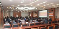 学校召开2018年度党组织书记抓党建述职评议会议 - 西藏民族学院