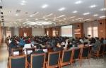 学校召开2019年毕业生就业工作大会 - 西藏民族学院