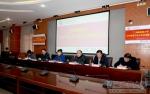 学校召开2018年度工会工作总结暨表彰大会 - 西藏民族学院