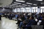 我校教师教学能力提升专题培训班在南京大学顺利开班 - 西藏民族学院
