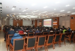 学校召开2018年工作总结暨2019年寒假及新学期开学准备工作部署会 - 西藏民族学院