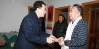 【2019年新春慰问】学校慰问专家学者 - 西藏民族学院