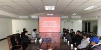 """走出去—西藏自然科学博物馆组织""""三区""""科技人才服务点农牧民到拉萨进行科技培训 - 科技厅"""