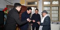 【2019年新春慰问】学校走访慰问离休、十八军(四路进藏)老干部和老党员、困难党员 - 西藏民族学院
