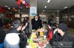 学校领导与寒假留校学生共度春节藏历新年 - 西藏民族学院