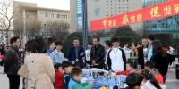 【学贺信】刘凯校长参观教育学院智慧星机器人教育展示活动 - 西藏民族学院