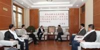 南京大学副校长王志林一行访问我校 - 西藏民族学院