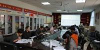 教务处召开师范类专业认证工作推进会 - 西藏民族学院