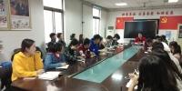 【学贺信】校团委召开全体学生干部会议 - 西藏民族学院