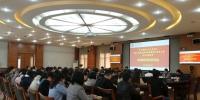 学校召开辅导员座谈会  学习习近平总书记在学校思想政治理论课教师座谈会的重要讲话精神 - 西藏民族学院