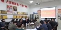 学校召开思政课教师座谈会 学习习近平总书记在学校思想政治理论课教师座谈会上的重要讲话精神 - 西藏民族学院