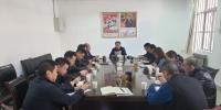 【学贺信】史本林副校长到后勤管理处(集团)调研指导工作 - 西藏民族学院