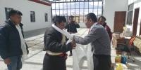 学校党委常委、纪委书记王沛华一行赴麻木卓玛村看望慰问结对帮扶建档立卡贫困户 - 西藏民族学院