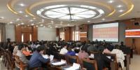 学校举办新闻舆论工作队伍培训班 - 西藏民族学院