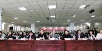 """学校第七届""""5•25""""心理健康季正式启动 - 西藏民族学院"""