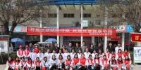 """学校开展"""" 3•24世界防治结核病日""""宣传活动 - 西藏民族学院"""