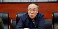 学校召开思政课程和课程思政教学研讨会 - 西藏民族学院