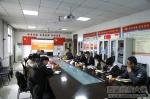 创新创业教育教研室召开成立大会暨教学研讨会 - 西藏民族学院