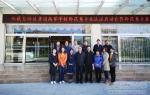 我校参加西藏自治区高校师范类专业认证工作启动会暨通识培训 - 西藏民族学院