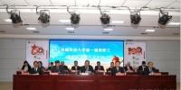 西藏民族大学第一届教职工代表大会第三次全体会议顺利召开 - 西藏民族学院