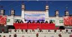 """2019年度西藏自治区""""科技下乡""""集中服务活动在阿里地区举行 - 科技厅"""