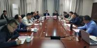 自治区科技厅厅长赤来旺杰到中铁一院川藏铁路指挥部调研 - 科技厅