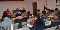 """西藏自治区科技创业服务中心在那曲举办""""三区""""科技创新创业人才培训班 - 科技厅"""
