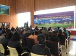 首届中国青藏高原昆虫论坛成功举办 - 科技厅
