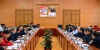 如何为西藏发展提供科技支撑,我区与科技部商量了这几件大事 - 科技厅
