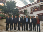 王志刚部长慰问科学技术部援藏干部 - 科技厅