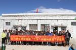 """西藏自治区科技信息研究所开展""""三区""""科技特派团培训 - 科技厅"""