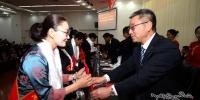 西藏大学召开民族团结进步模范表彰大会 - 西藏大学